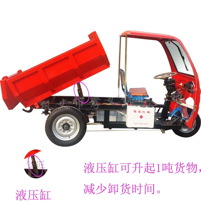 1吨电动自卸车(5 带驾驶室).jpg