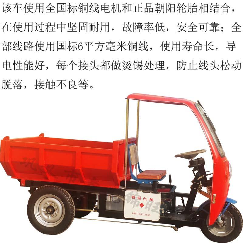 1吨电动自卸车(4带驾驶室).jpg